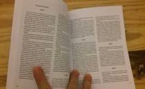 libro-casos-perdidos