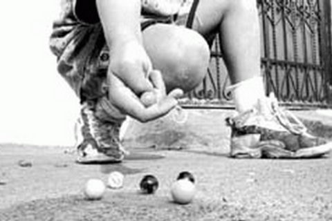 ¿Cómo se juega al guá?